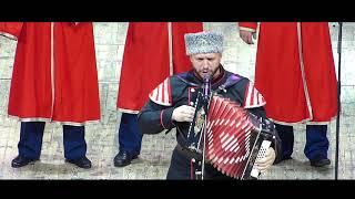 """""""Когда мы были на войне…"""" Кубанский казачий хор."""