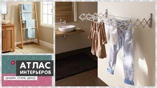 видео Настенная сушилка для белья на балкон своими руками: удобное решение