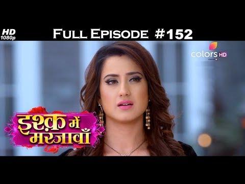 Ishq Mein Marjawan - Full Episode 152 - With English Subtitles