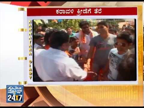 Rural Games in Mangalore - Headlines - 21 Jan 13 - Suvarna News
