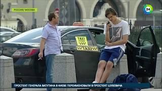 Водителей с иностранными правами отстранили от работы в России