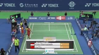 2014 YONEX CHINESE TAIPEI OPEN- SF- XD - Match 1