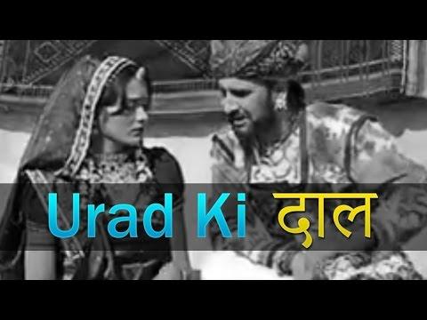 Urad Ki Dal | Prakash Gandhi| Pushpa Shankhla  | Hit Song | Rajasthani Folk Songs