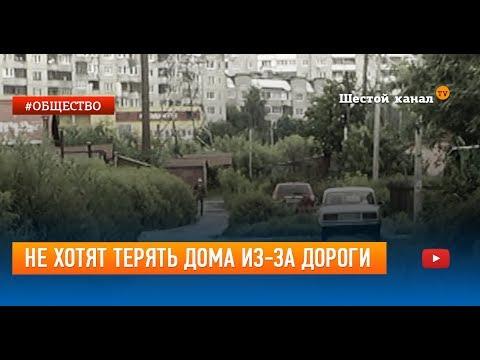 Новости МОЁ! Online Воронеж