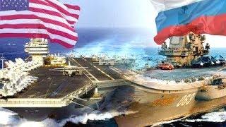 Россия готовится к войне с США.