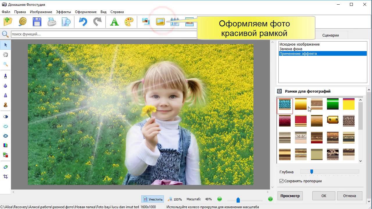 Программа для обработки фотографий для начинающих - YouTube