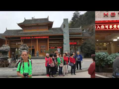 Guizhou Trip