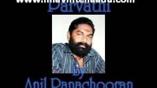 Anil Panachooran - Parvathi - Malayalam Kavitha