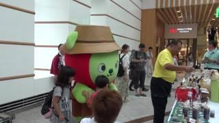 2017-07-09 食べられないアルクマ in 長野駅