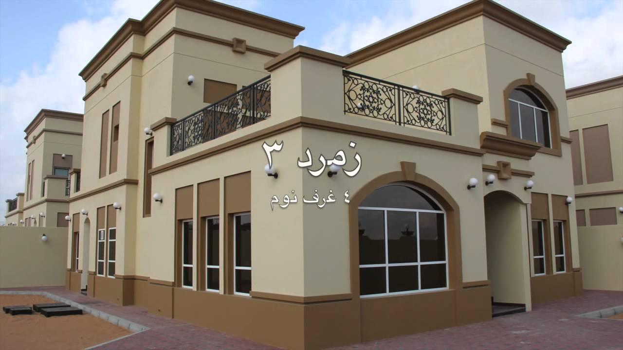 انجاز مشروع مجمع الشيخ خليفة السكني المجموعة B عدد ١٠٢ مسكن Youtube