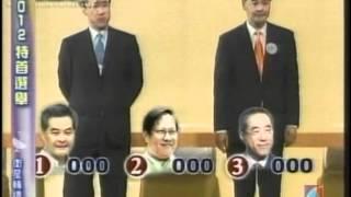 梁振英贏得過半票數 當選第四屆香港特首