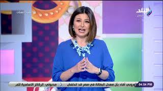 ست الستات - دينا رامز : «مش كل سكوت علامة رضا .. الزمن اختلف»