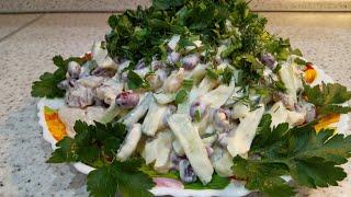Быстрый и вкусный салат *