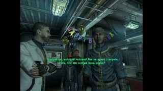 Fallout3. Проба