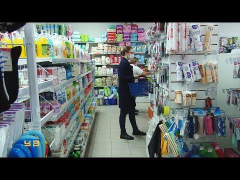 В районе открыты  магазины непродовольственных товаров и предприятия, оказывающие услуги населению