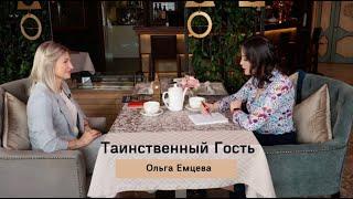 Живой завтрак в Омске