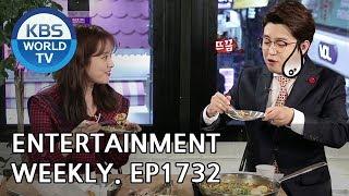Entertainment Weekly | 연예가중계 - Han Jimin, Kim Younkwang, Kim Inkwon, etc [ENG/CHN/2018.10.08]