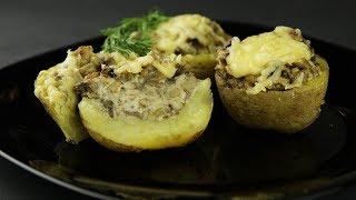Жюльен в картофеле - Рецепты от Со Вкусом