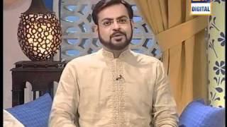 Quranic Computer Kids, Aalim Aur Aalam Episode 1 (part 1).flv