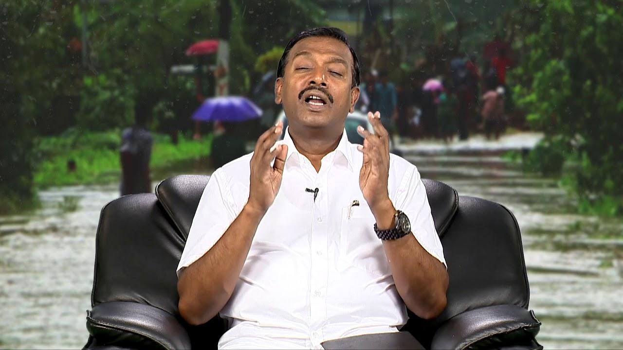 Pray For Kerala / ಕನ್ನಡ (Kannada) / Bro.Mohan C.Lazarus / Jesus Redeems Ministries