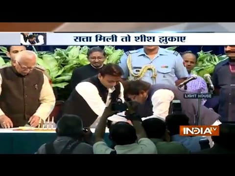 Gayatri Prajapati Touches Feet Of Akhilesh Yadav After Being Re-Inducted Into Cabinet