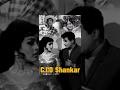 C I D Shankar