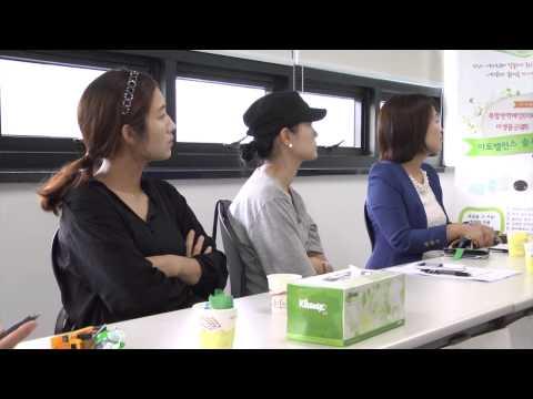 [아토피바로알기_02] 행복한 아토밸런스