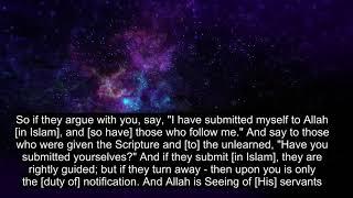 Download Chapter 3 The Family Of Imraan, Healing Quran Recitation, 90+ Language Subtitles