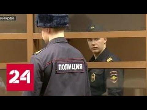 Программа Дежурная часть от 28 декабря 2017 года- Россия 24