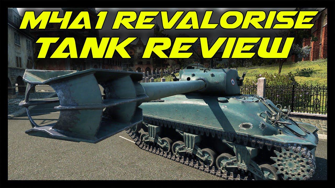 M4 revalorise купить cу130 пм когда будут в продаже
