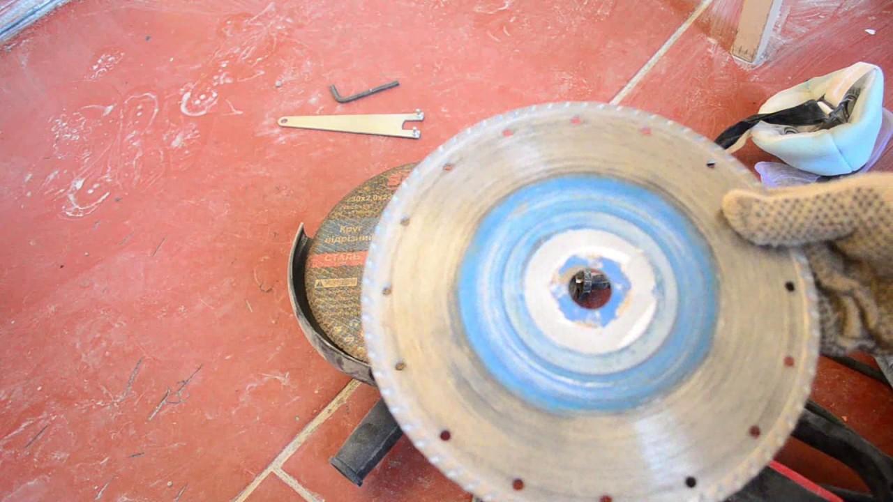 Болгаркой резать бетон купить бетон в славянске на кубани цена