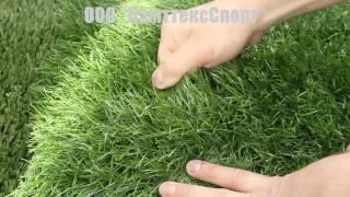 Искусственный газон с бесплатной доставкой(http://lamttex.com/ Компания Lamttex Sport — успешно развивающаяся компания в области строительства спортивных площадок..., 2016-06-26T07:57:09.000Z)