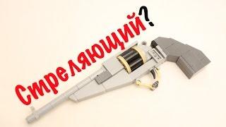 лего оружие инструкция LEGO револьвер