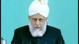 Friday Sermon: 25th September 2009 - Part 2 (Urdu)