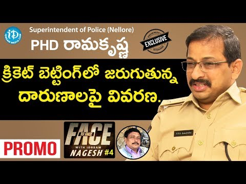 Nellore SP PHD Ramakrishna Exclusive Interview - Promo || Face To Face With iDream Nagesh #4