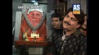 Hanuman Ji Bhajan  - Jaykaro Mara Hanuman Dada No | Gujarati Devotional Song