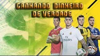 COMO GANHAR DINHEIRO DE VERDADE JOGANDO FIFA 17!