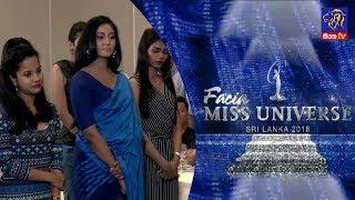 Facia Miss Universe Sri Lanka 25-08-2018