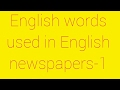 English words used in newspapers-1