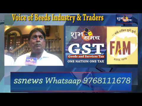 ssnews online live now voice of beads Industries And traders