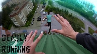 DEADLY RUNNING 2 / PARKOUR ОТ ПЕРВОГО ЛИЦА НОВОУРАЛЬСК