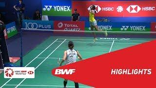 YONEX FRENCH OPEN 2018 | Badminton WS - R16 - Highlights | BWF 2018