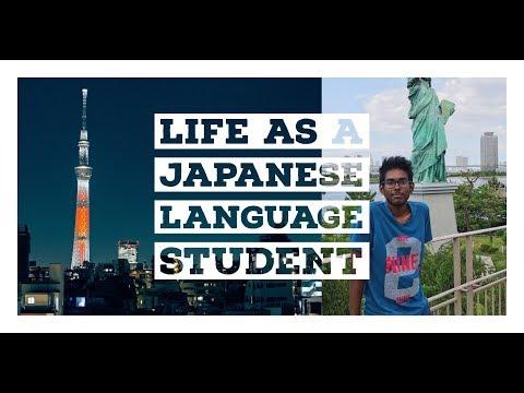 Japanese Language School life in Tokyo Japan! | VLOG1