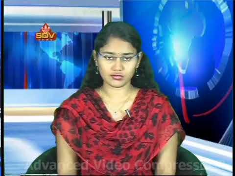 SDV NEWS VIZAG 12 09 17