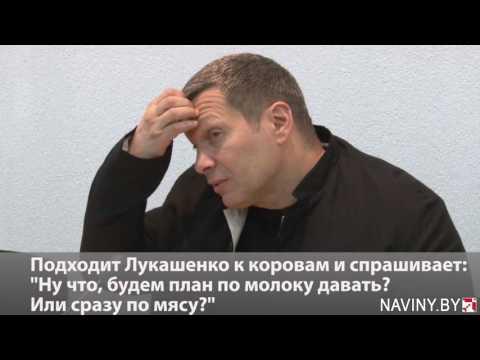 Владимир Соловьев: Правильно ли я живу, батюшка? – Истории