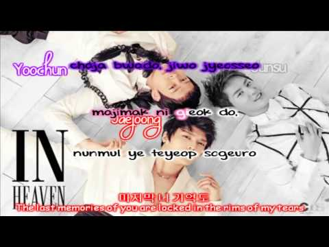 JYJ - In Heaven lyrics