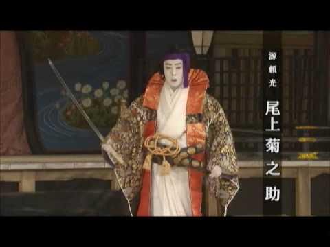 映画『シネマ歌舞伎 身替座禅』『シネマ歌舞伎 蜘蛛の拍子舞』予告編