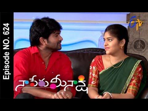 Naa Peru Meenakshi | 21st January 2017| Full Episode No 624| ETV Telugu