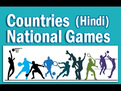 Countries and Their National Games in Hindi | Static GK for CLAT SSC Banking IBPS, SBI, RRB PO/Clerk