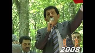 2008 PİKNİK